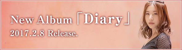 top-diarybnr